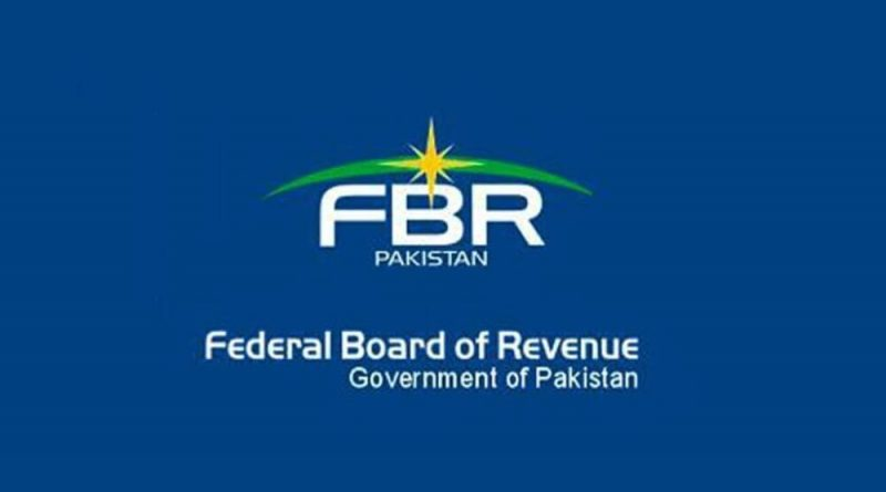FBR is Investigating The Hacker Behind Recent Cyber Attack
