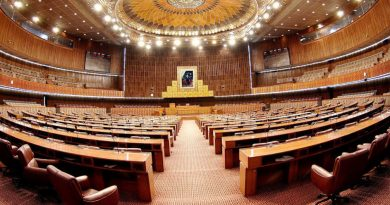National Assembly Leaves All Public Departments Behind in Austerity Measures