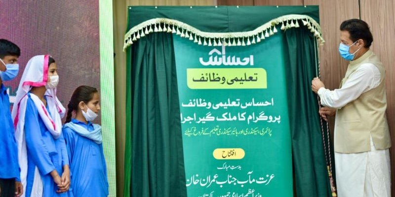 PM launches Ehsaas stipend initiative to encourage students