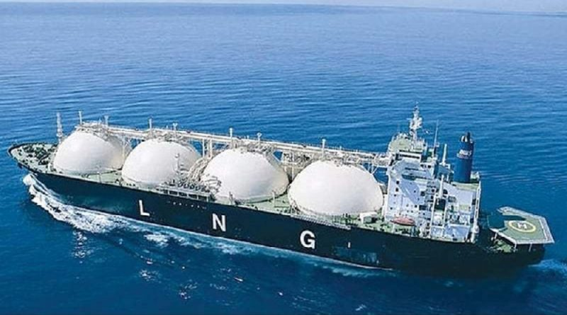 Pakistan May Face Power Rationing as LNG Prices Surge