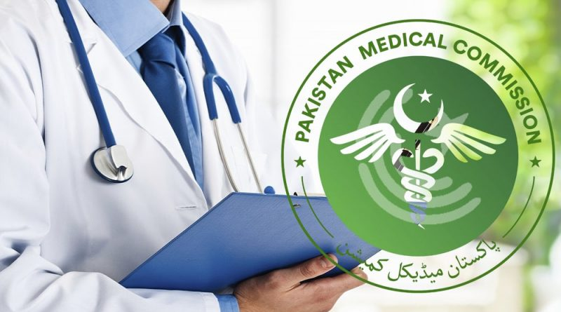 PMC Agrees to Reschedule MDCAT Exams for Some Students