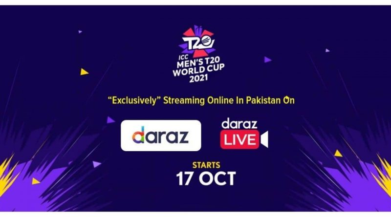 Daraz Becomes Exclusive Digital Streaming Partner for ICC T20 World Cup in Pakistan
