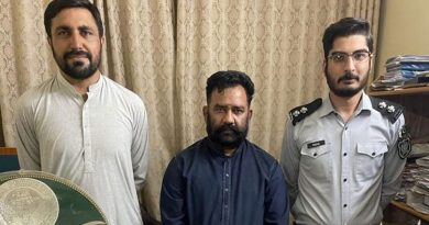 """FIA Arrests """"PM House Officer"""" From Islamabad"""