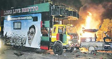 Karsaz tragedy anniversary: PPP to stage political power show in Karachi today