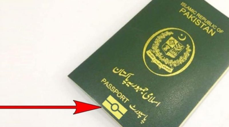 Pakistan to Become One of the Pioneer Countries to Launch Chip-Enabled E-Passport